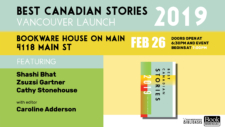 Best Canadian Stories at Book Warehouse @ Book Warehouse on Main Street | Vancouver | British Columbia | Canada