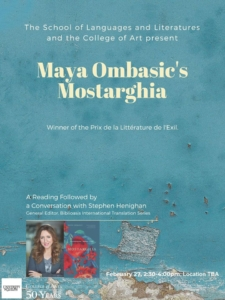 Maya Ombasic Reads from Mostarghia at the University of Guelph @ University of Guelph | Guelph | Ontario | Canada